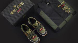 Diadora เขย่าวงการสนีกเกอร์ด้วยรองเท้ารุ่นพิเศษกับ 24 Kilate, Mita Sneakers และ Mighty Crown