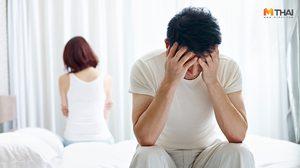 ปวดหัวเมื่อมีเซ็กซ์ ไม่ใช่สัญญาณที่ดี เสี่ยงเป็นโรคร้ายแรง!!