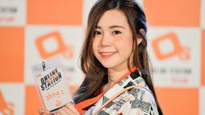 แป้ง นัยรัตน์ คว้ารางวัลเทศกาลเกมและอีสปอร์ต สร้างชื่อให้วงการเกมไทย