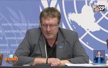 WHO ยืนยันสถานการณ์ระบาดโคโรนา ฉุกเฉินเฉพาะในจีน