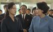 ภารกิจ 2 สตรีหมายเลข1 เกาหลี