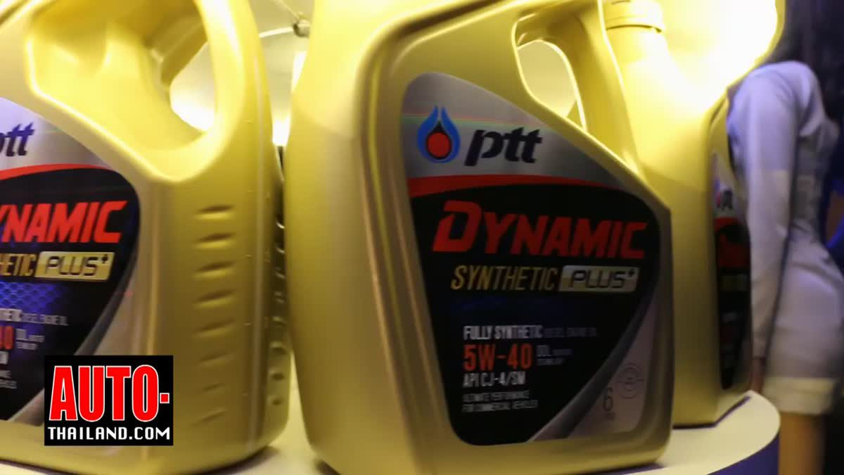 Ptt Lubricants เปิดตัวบรรจุภัณฑ์โฉมใหม่