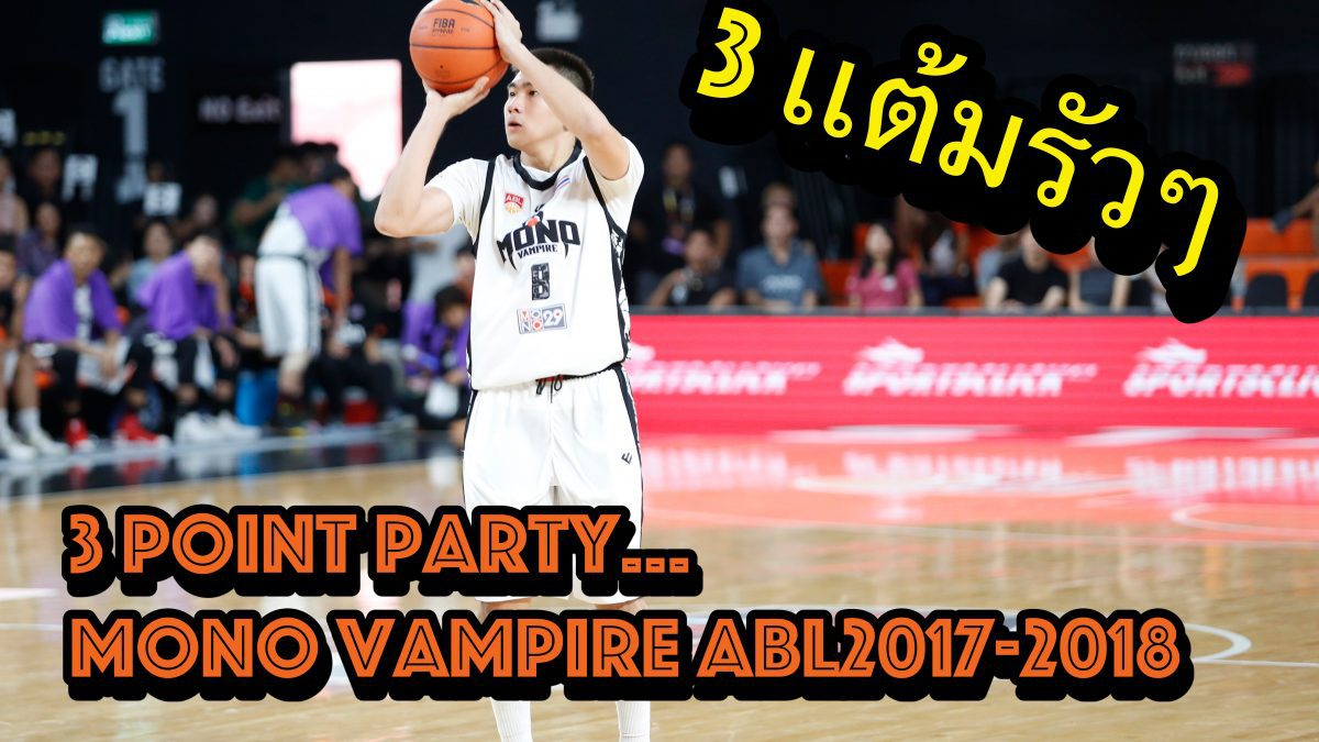 Hightlight 3 point Mono Vampire vs Knight ABL2017-2018