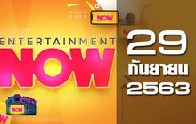 Entertainment Now 29-09-63