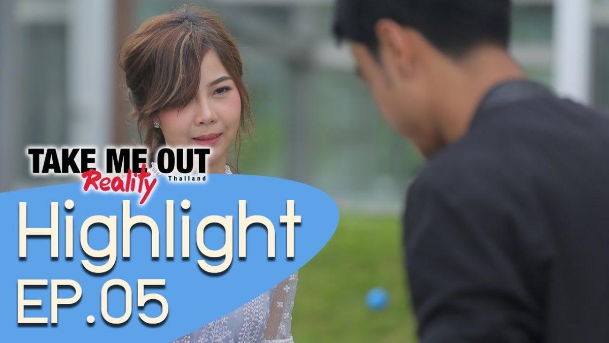 Love Villa โสดซ่าส์ ท้ารัก l Highlight - Take Me Out Reality S.2 EP.05 (10 ก.ย. 60)