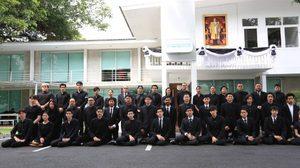GDH ร่วมพิธีถวายสักการะและแสดงความอาลัย พระบาทสมเด็จพระปรมินทรมหาภูมิพลอดุลยเดช