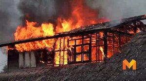 แสนเสียดาย ! เกิดเหตุไฟไหม้บ้านเก่าโบราณอายุกว่า 100 ปี