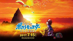 Pokémon the Movie ตอน ชั้นเลือกนาย ปล่อยภาพ Visual Art ใหม่แล้ว
