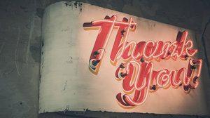 การพูดขอบคุณ ภาษาอังกฤษ แบบอื่นๆ
