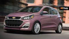 Chevrolet Spark เจนฯ 4 แฮทช์แบ็คราคาดีงามเริ่ม 4.20เเสนบาท