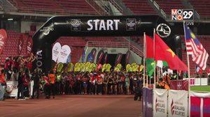 นักวิ่งมาราธอน ยังคงเข้าร่วมกิจกรรม 'วิ่งผ่าเมือง' แม้เผชิญปัญหาฝุ่น PM 2.5