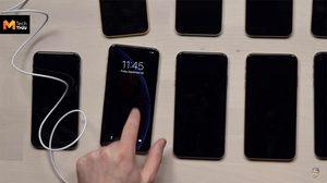 งานเข้า!! iPhone XS และ XS Max เจอปัญหาการชาร์จแบตเตอรี่ด้วยสาย Lightning ไม่เข้าขณะจอล๊อค