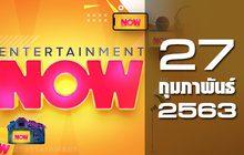 Entertainment Now 27-02-63