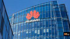 Huawei เผยพร้อมนำระบบ Hongmeng OS มาใช้ที่จีนในปลายปีนี้ ประเทศอื่นๆ รอปีหน้า