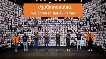 งาน ปฐมนิเทศออนไลน์ - Welcome to KMITL Family