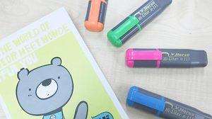 จำได้เป๊ะขึ้น! วิธีเลือกใช้สีปากกาไฮไลท์ เสริมความจำ