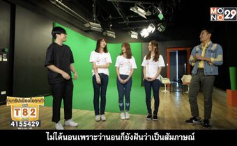 BNK48 : GIRLS DON'T CRY วันนี้ในโรงภาพยนตร์