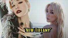 Tiffany Young สลัดลุคเดิมเพื่อเกิดใหม่ รับซิงเกิล 'Born Again'