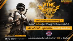PUBG Mobile Thailand National Championship 21 ตุลาคม Thailand E-Sports Arena 12.30 น.เป็นต้นไป