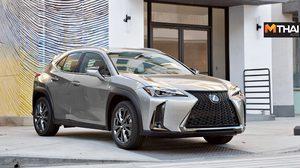 Lexus อาจใช้ UX 300e รถยนต์ครอสโอเวอร์ เป็นรถยนต์รุ่นแรกที่ใช้ระบบ EV