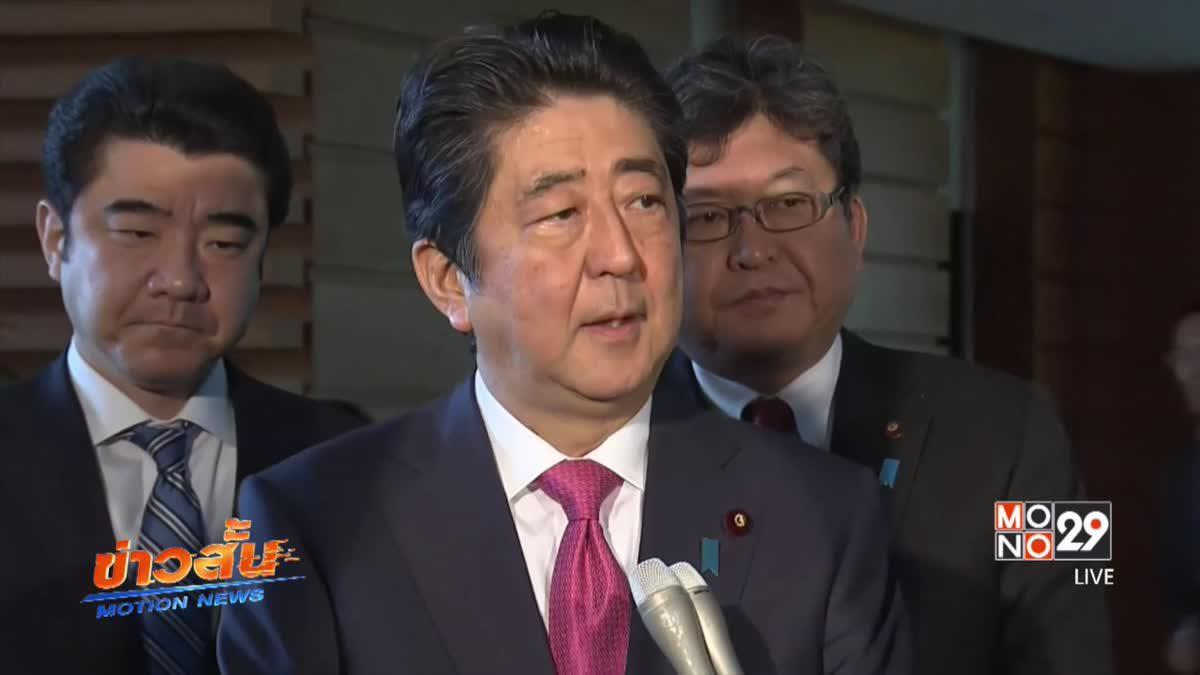 ญี่ปุ่นจับตาท่าทีจีนต่อเกาหลีเหนือ