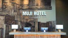 Muji Hotel Shenzhen สาขาแรกของโลก เหมือนพักผ่อนชิลๆ อยู่บ้าน