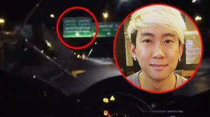 2 เพจดังแฉคลิป อ้าง 'เบนซ์ เรซซิ่ง' ขับรถบนถนน เร็วกว่ากฎหมายกำหนด
