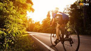6 วิธี ปั่นจักรยาน ลดน้ำหนัก อย่างไรให้ได้ผลจริง!!