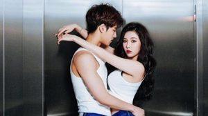 ฮยอนอา ควง ฮงซอก Mix & Match ถ่ายแบบสุดเซ็กซี่