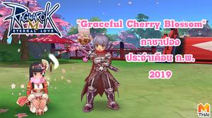 "Ro M กาชาปองประจำเดือน ก.พ. ""Graceful Cherry Blossom"""