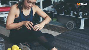 อาการบาดเจ็บขณะออกกำลังกาย มีอะไรบ้าง ดูแลตัวเองอย่างไร ไม่ให้บาดเจ็บ?