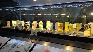 Annette I-Tim Tuk-Tuk : Creative in ice cream