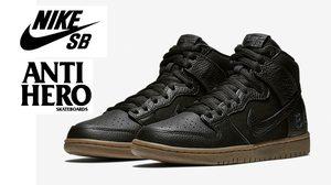Nike SB เปิดตัวรองเท้ารุ่นพิเศษ Dunk High Pro AntiHero เจอกัน 19 มีนาคมนี้