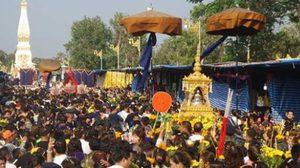 งานนมัสการพระธาตุพนม จ. นครพนม ประจำปี 2559