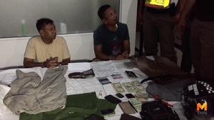 รวบชาวอินเดีย นำเงินดอลลาร์ยัดไส้แลกตามบูธบนเกาะสมุย