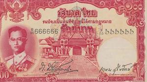 เผยภาพ ธนบัตรเลขสวย ตอง 6 ล้วน ๆ ราคา 80,000 บาท