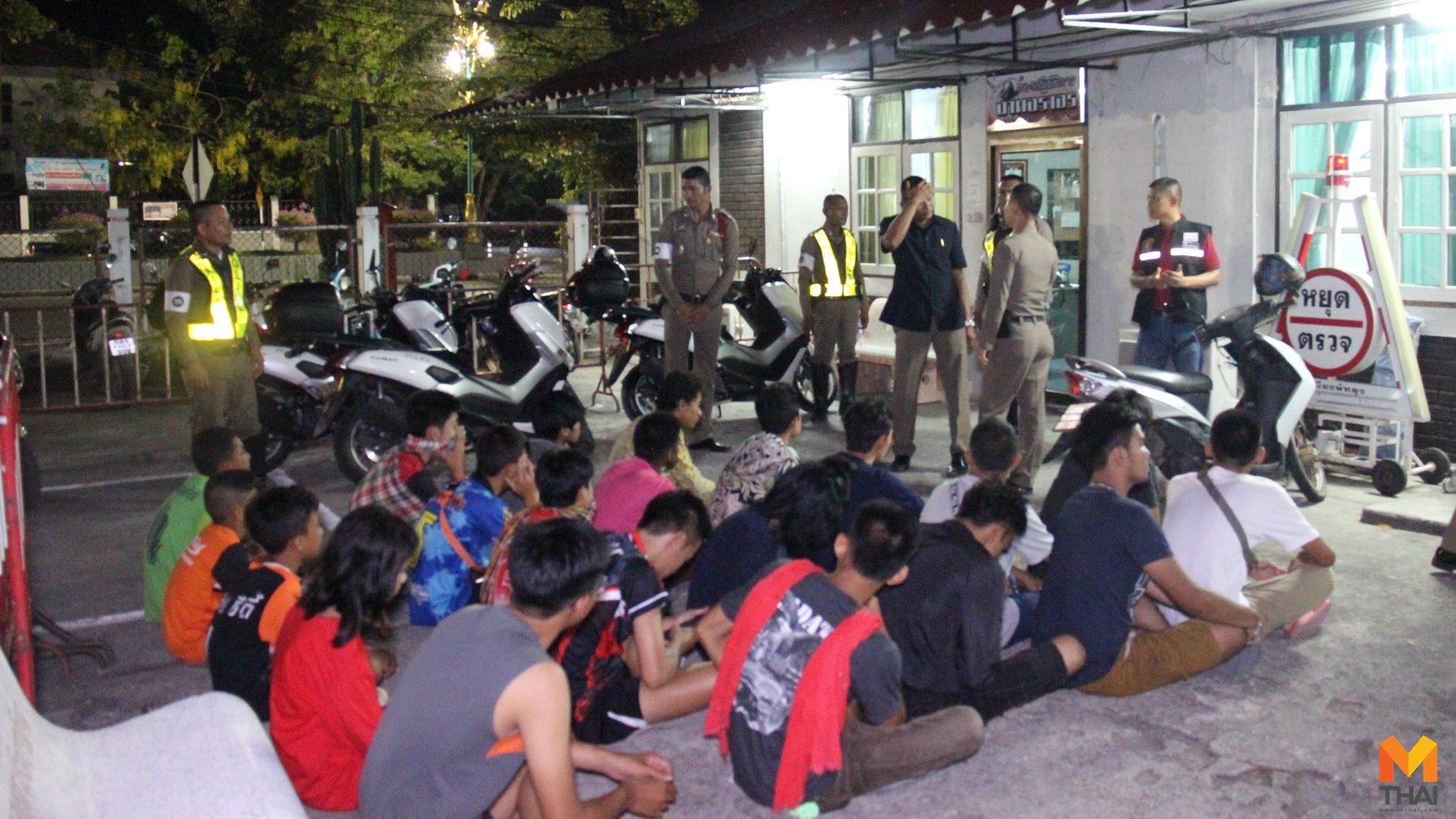 ตำรวจพัทลุงสกัดจับแก๊งวัยรุ่นซิ่งป่วนเมือง พบฉี่ม่วง 7 คน