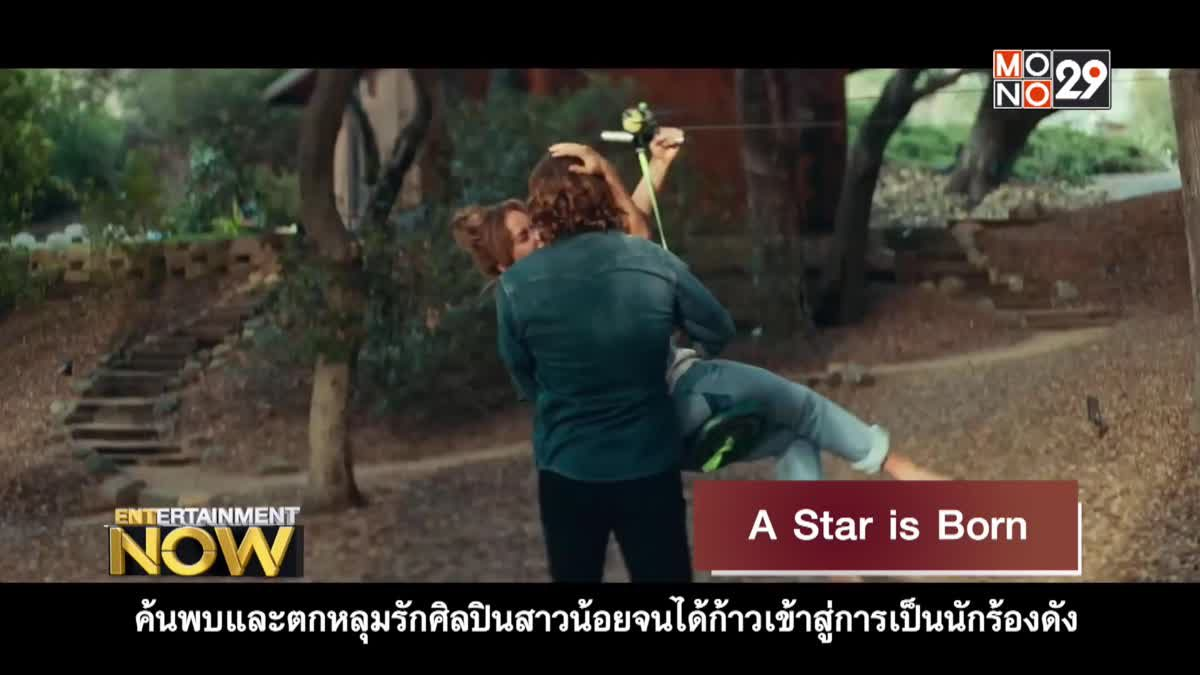 Movie Review : A Star is Born