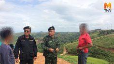 บุกจับผู้บุกรุกป่า ปรับที่สร้างรีสอร์ท ที่เขาค้อ จ.เพชรบูรณ์