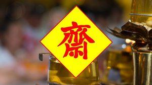 """เปิดความหมาย """"ธงเจ"""" ธงสีเหลืองตัวอักษรจีนสีแดง"""