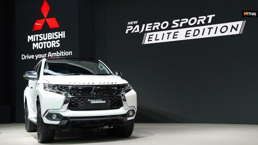 Mitsubishi Pajero Sport ก้าวสู่อันดับ 1 ในกลุ่ม รถยนต์อเนกประสงค์