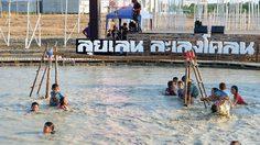 """แต่งไทย ไปลุยโคลน """"งานเปิดโลกทะเลโคลน"""" ครั้งที่ 9 จ.เพชรบุรี"""
