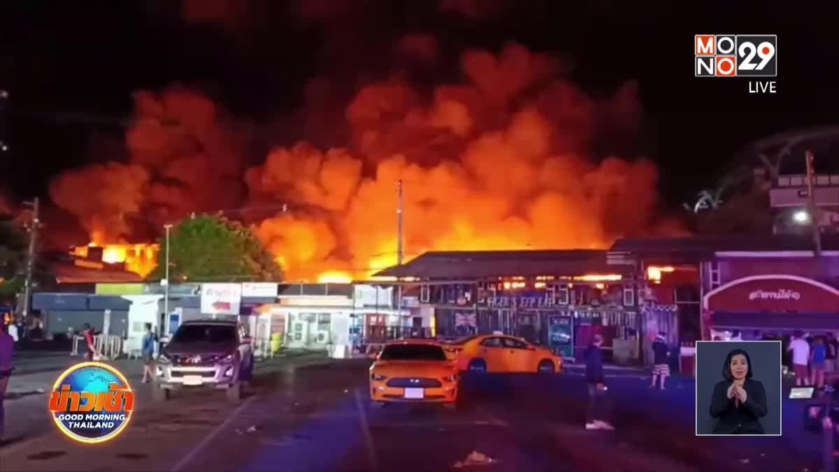 ไฟไหม้ตลาดยิ่งเจริญกลางดึก