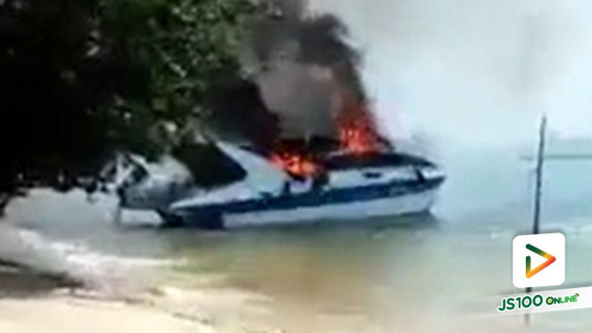 เพลิงไหม้เรือสปีดโบ๊ท ที่หาดอ่าวหมาน ต.คลองเคียน อ.ตะกั่วทุ่ง จ.พังงา