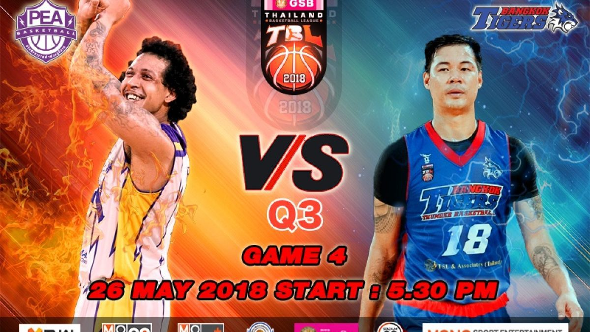 Q3 บาสเกตบอล GSB TBL2018 : PEA Basketball Club VS Bangkok Tigers Thunder (26 May 2018)