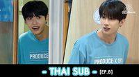 [THAI SUB] PRODUCE X 101 ㅣเด็กฝึกแต่ละคนจะได้เพลงอะไรกันนะ? [EP.8]