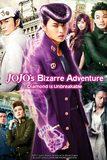 JoJo's Bizarre Adventure โจโจ้ โจ๋ซ่าส์ล่าข้ามศตวรรษ