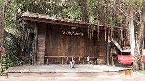ย้อนวันวาน สถาปัตยกรรม บ้านไม้เก่า….และข้าวของเครื่องใช้ยุคเก่า ณ บ้านบางเขน