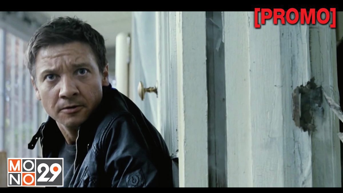 The Bourne Legacy พลิกแผนล่ายอดจารชน [PROMO]