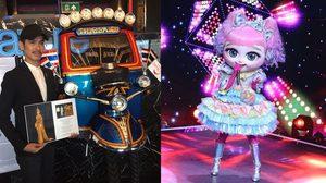 ผู้อยู่เบื้องหลังชุด หน้ากากตุ๊กตา ที่แท้เคยออกแบบชุดประจำชาติมาแล้ว!!